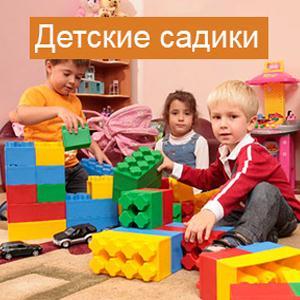 Детские сады Монино