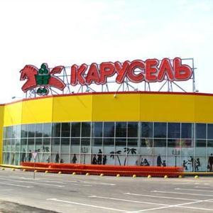 Гипермаркеты Монино