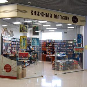 Книжные магазины Монино
