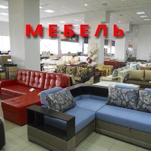 Магазины мебели Монино
