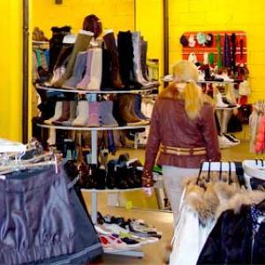 Магазины одежды и обуви Монино