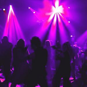 Ночные клубы Монино