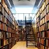 Библиотеки в Монино