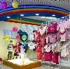 Детские магазины в Монино
