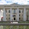 Дворцы и дома культуры в Монино