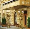 Гостиницы в Монино