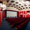 Кинотеатры в Монино