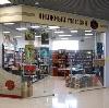 Книжные магазины в Монино