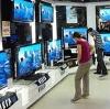 Магазины электроники в Монино