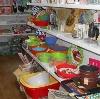 Магазины хозтоваров в Монино
