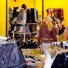 Магазины одежды и обуви в Монино