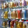 Парфюмерные магазины в Монино