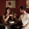 Рестораны, кафе, бары в Монино