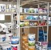 Строительные магазины в Монино