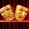 Театры в Монино