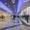 Торговые центры в Монино