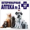 Ветеринарные аптеки в Монино