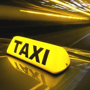 Такси Монино
