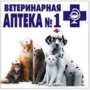 Ветеринарные аптеки Монино